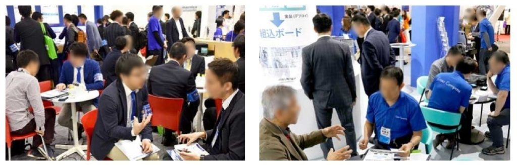 人工知能EXPO