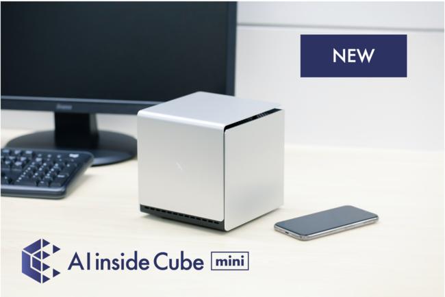 AI inside cube